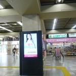 和歌山駅の改札外